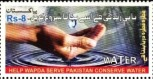 Pakistani Stamp On Water Conservation -2016-03-22