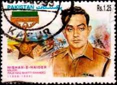 Pakistani Stamp Raja Aziz Bhatti Shaheed