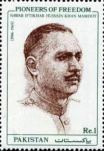 Pakistani Stamp Sir Iftikhar Hussain Khan
