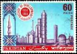 Pakistani Stamp