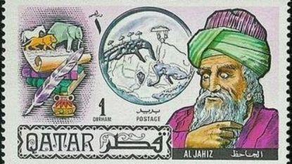 muslim thinker jahiz