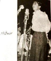 Poet Himayat Ali Shair