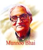 Poet Munno Bhai